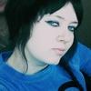 Маша, 30, г.Усть-Джегута