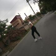 Екатерина, 16, г.Владикавказ