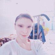 АЛЕКСАНДРА, 25, г.Славянск-на-Кубани