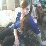 Мария 29 лет (Рыбы) Копейск