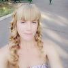 Mila, 33, г.Кривой Рог