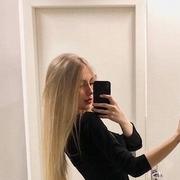 Алиночка, 22, г.Челябинск