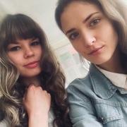 Екатерина, 20, г.Нытва