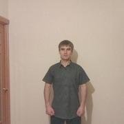 АЛЕКС 45 Казань