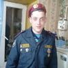Олег, 29, г.Зеленодольск