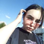 Лиза Александрова, 21, г.Ярославль