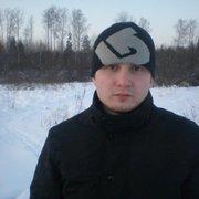 Виктор 38 лет (Водолей) Южно-Сахалинск