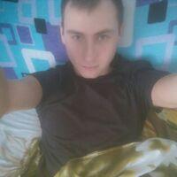 Дима, 30 лет, Рыбы, Екатеринбург