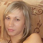 Women, 40, г.Северск