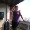 Татьяна, 39, г.Кемптен