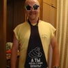 dmitry, 42, г.Верхняя Синячиха