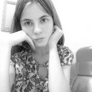 Карина, 24, г.Ленск