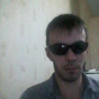 Александр, 29 лет, Весы, Харьков
