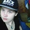 Екатерина, 19, г.Златоуст