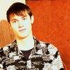 Александр, 24, г.Оренбург