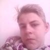 Елькин Сергей, 16, г.Новосибирск