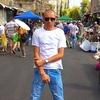 Alex, 39, г.Хайфа