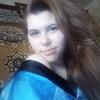 Vera, 20, Novovoronezh