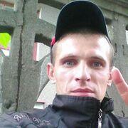 коля 33 Славянск