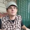 dax, 33, Lake Charles