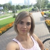 Катюшка, 30, г.Самара