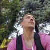 Алекс Ц, 28, г.Чита