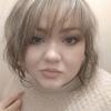 Анастасия, 29, г.Иловля