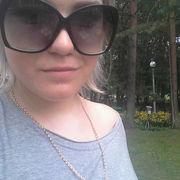 Anastasiya, 28, г.Лесозаводск