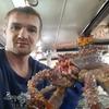 Диня, 30, г.Находка (Приморский край)