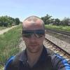 Андрей, 30, г.Черкассы