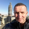 Сергей, 20, г.Ужгород