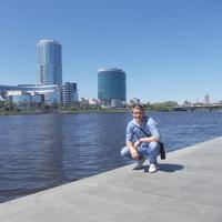 Виталий, 30 лет, Стрелец, Симферополь