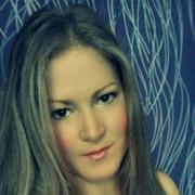 Мария, 29, г.Игра