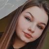 Катя, 17, г.Кропивницкий