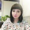 Екатерина Олеговна, 24, г.Сергиев Посад
