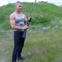 Maksimus, 31 год, Лев, Камышин
