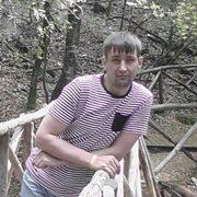 Максим 40 Павловский Посад