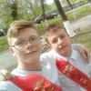Игорь, 16, г.Каменск-Уральский