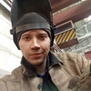 Алекс, 28, г.Павлодар
