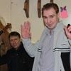 Сергей, 41, г.Архангельск