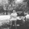 Вадим, 27, г.Бишкек