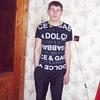 Юрий, 36, г.Зачепиловка