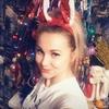 Ekaterina, 32, Artemovsky