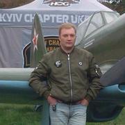 Oleg 79 Київ