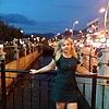 Оксана, 34, г.Минеральные Воды
