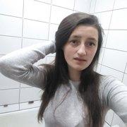 Алина, 18, г.Псков