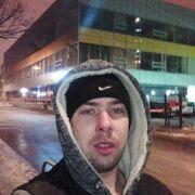 Линар 26 Москва