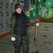 света, 26, г.Рузаевка