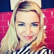 Ekaterina, 39, г.Йошкар-Ола