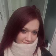 Xenia Genargardt, 26, г.Штутгарт